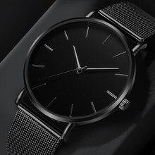 Montre-bracelet en métal à Quartz pour femmes, Simple, maille noire, acier inoxydable