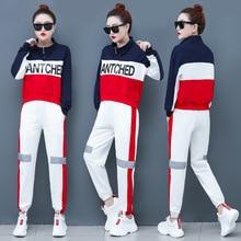 Causal women two pieces set Sweatshirt+pants M-XL Fashion patchwork tracksuit Letter Print sporting suit