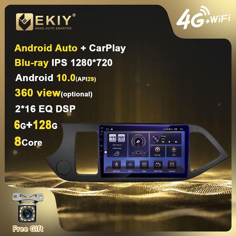 EKIY Blu-Ray IPS DSP Android 10 для KIA PICANTO Morning 2011 2012 2013 2014 Автомагнитола мультимедийный плеер стерео GPS-навигация HU