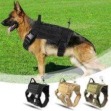 Военная Тактическая шлейка для собак, жилет для работы, нейлоновый эластичный поводок, свинцовая тренировочная шлейка для средних и крупных собак, для немецкой овчарки