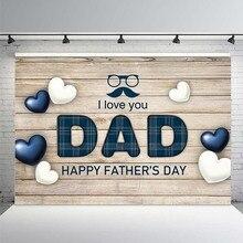 ハッピー父の日写真の背景素朴な木製ライトブルーホワイトハート写真撮影背景ハッピー父の日テーマパーティーバナー