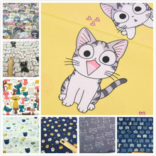 Cat series 100% Cotton fabric Printed Cotton Twill Cloth for DIY sewing patchwork cloth sheet fabric