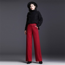 Free shipping women's autumn and winter striped wide leg casual pants high waist trousers