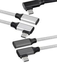 Тип-C USB3.1Male для USB-C Женский 90 градусов Удлинительный кабель для передачи данных Шнур с двумя выходами полная функция Тип c кабель для передач...