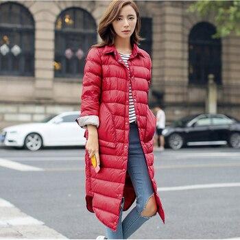 Manteau long en duvet de canard pour femme, veste rembourrée et chaude, ultra léger, mince et résistant, portable pour l'hiver 1