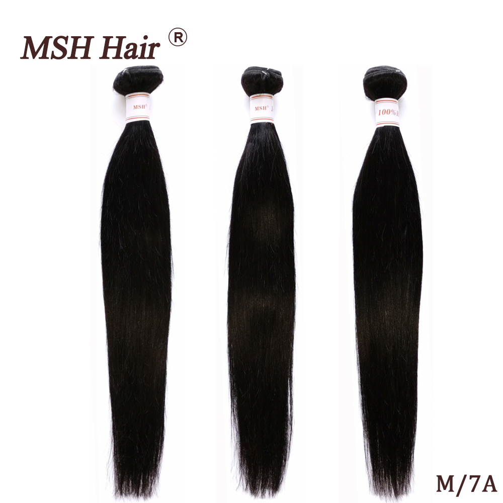 MSH Hair Brazilian Straight Hair Weave 3 Bundles Non-Remy Human Hair Natural Black Hair Extension Medium Ratio