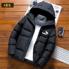 2020 Мужская зимняя теплая куртка модная одежда для отдыха пальто
