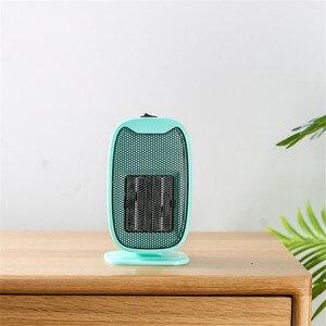 500W Portable Mini Heater Inte