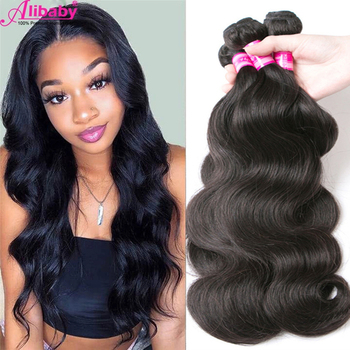 Brazilian Body Wave Bundles 3/4 pcs lot 100% Human Hair Bundles Extensions Remy Hair Weave Bundles 100g/pc Deals Alibaby Hair