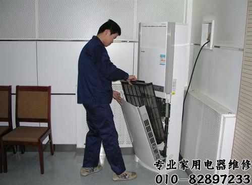 家電維修的步骤