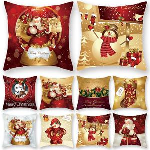 45x45cm Christmas Pillowcase Merry Christmas Decor for Home 2020 Christmas Ornaments Xmas Gifts Navidad Noel Happy New Year 2021