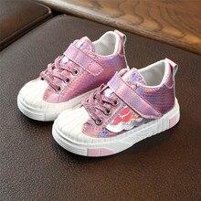 Детская футбольная обувь с блестками, мягкая подошва, Нескользящие Детские кроссовки для мальчиков, Повседневные Дышащие детские футбольные кроссовки для девочек 40J30