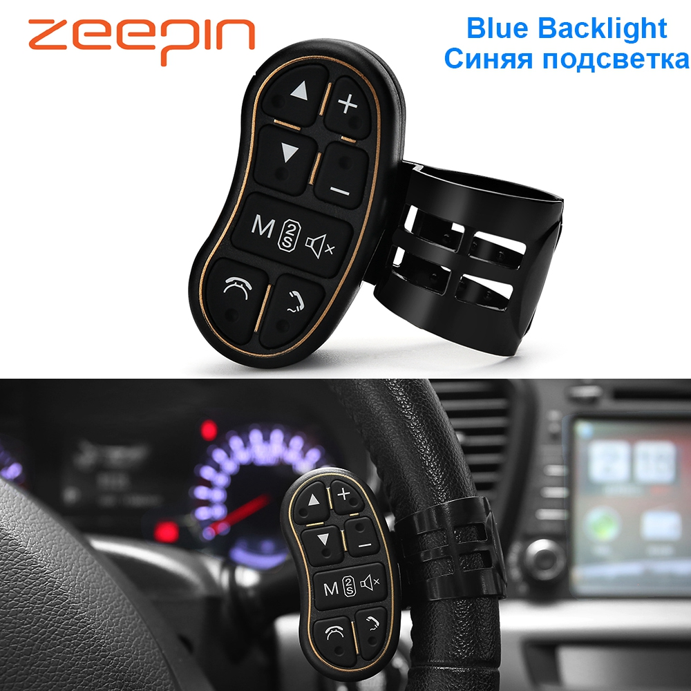 Universal Car Steering Wheel Controller Noctilucent 8 Key Buttons for Music DVD GPS Navigation Radio Wireless Remote Control
