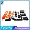 すべてセット PLA 素材に印刷部品カスタマイズされた特別 PLA フィラメント Prusa i3 MK3S 3D プリンタキット MK2/2.5 MK3 MK3s にアップグレード
