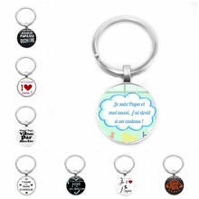 2019 New Super Dad Keychain Family Member Mens Gift Fathers Day Series You Are The Best Car Key Chain Accessories