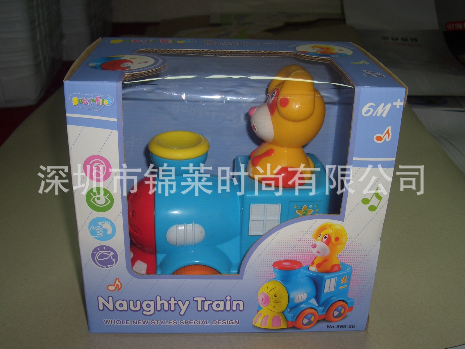869-36 Sampo Da Educational With Music Electric Toy Car Intelligence Cartoon Toys Naughty Small Train