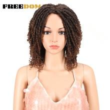 FREEDOM Short Brown High Temperature Twist Fiber Synthetic Wigs For Black Women Soft Dreadlock Wigs Braiding Crochet Hair Wigs