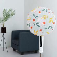 Веер с цветочным узором маленькая Пылезащитная Крышка для вентилятора напольный вентилятор простой геометрический моющийся круглый дизайн красивый