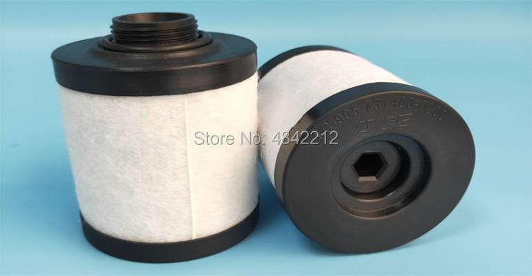 Free shipping alternative 2pcs/lot 731468-0000 oil mist filter element for Elmo Rietschle VC50 VC75 VC100 vacumn pump spare part