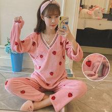 Nouvelle livraison femmes enceintes automne hiver post-partum lactation pyjamas pur coton vêtements de maternité chaud sous-vêtements costume