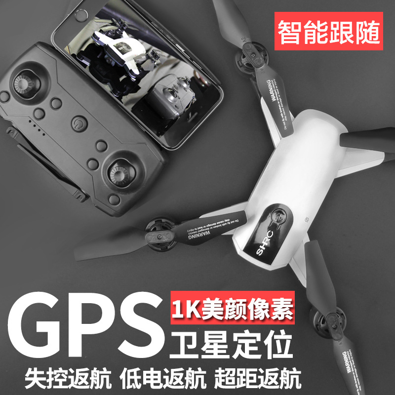 Mini Four-axis Aircraft Helicopter Unmanned Aerial Vehicle Aerial Photography Toy Profession Remote Control Aircraft Line Maker