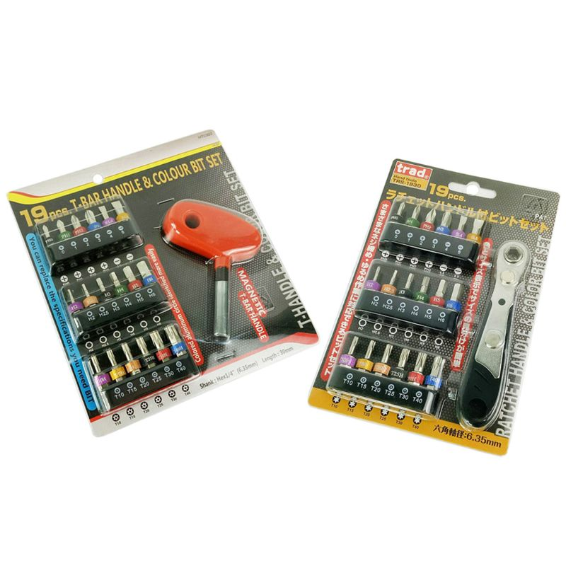 19Pcs Electricians Electrical Screwdriver Bits Tool Set Kit Metric Hex with Case