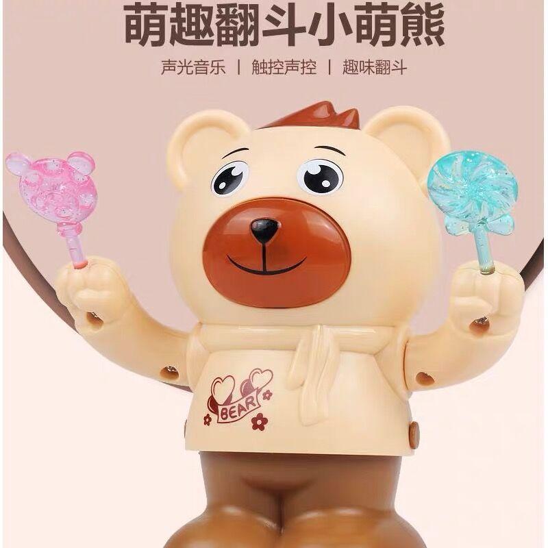 Electric Light And Sound Bear Light Music Electric Small Adorable Bear Lights Bear Music Bear