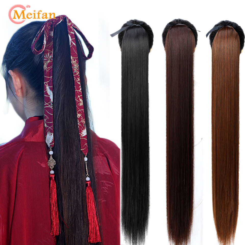 MEIFAN Long Straight Clip In Hair Tail Natural False Hair Ponytail Extension Send Hanfu Hair Band Ponytail Hair Rope Accessories