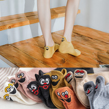 Ankle Funny Socks 5-Pairs/Pack Women Happy Cotton Summer Fashion Kawaii Embroidered Candy-Color