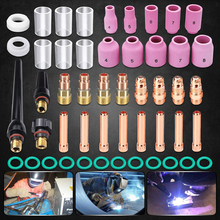 49PCS Welding Torch Stubby Gas Lens For WP-17/18/26 TIG 10 Pyrex Glass Cup Kit Durable Practical Welding Accessories Wholesale