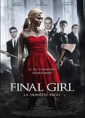 最后的女孩