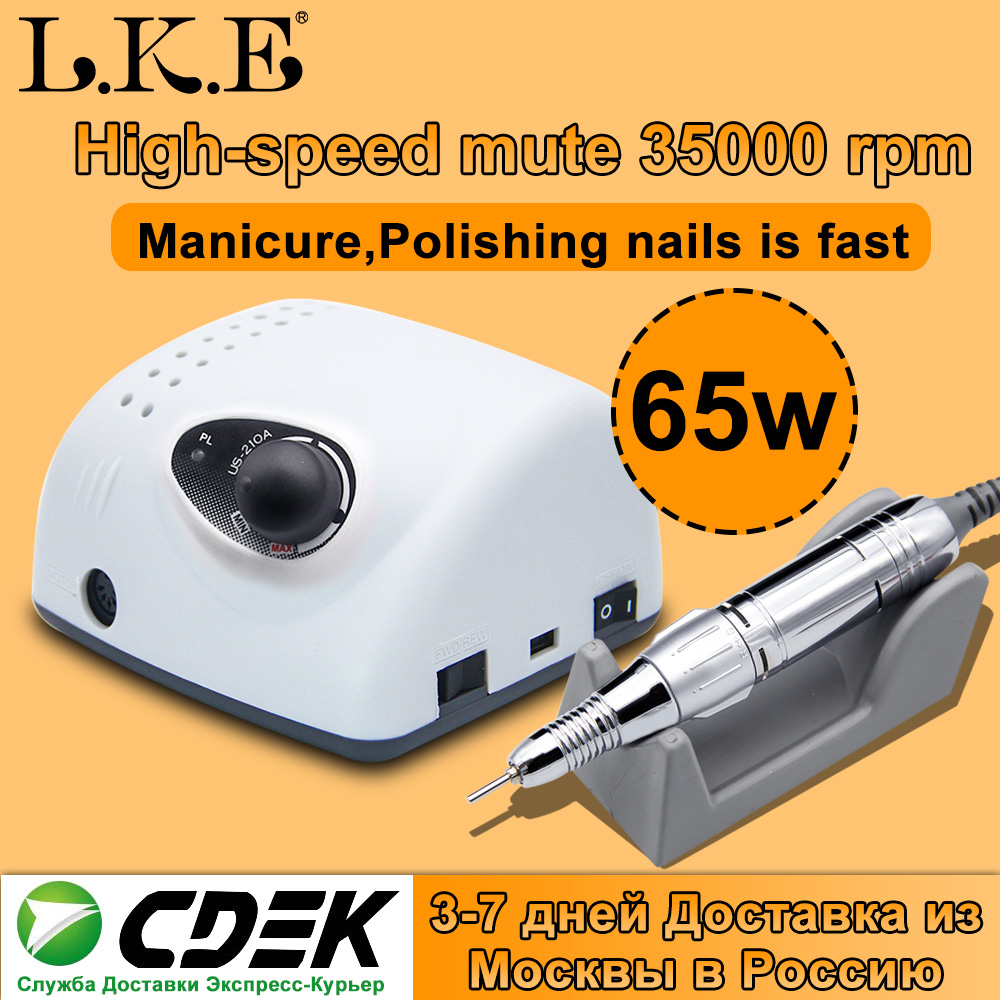 35000 RPM Electric Nail Drill Machine Apparatus For Manicure Pedicure With Cutter Nail Drill Art Machine Kit Nail Tool