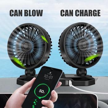 12V/24V podwójna głowica wentylator samochodowy Cooler 360 stopni regulowany trwały wentylator chłodnicy Auto klimatyzacja chłodzenie samochodu wentylator huśtawka
