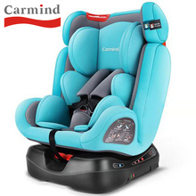 Baby safety seat, can sit or lie, front and rear installation, adjustable, suitable for 0-12 years old