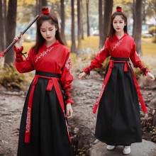 Men Women Ancient Chinese Costumes Hanfu Dress Festival Stage Performance Folk Dance Dress Embroidery Traditional Fairy Cosplay