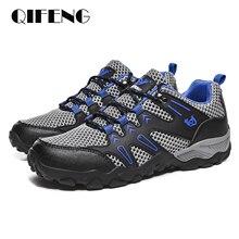 חדש מכירה לוהטת סופר אור נעליים יומיומיות גברים קיץ לנשימה ספורט נעלי ריצה רך נוח Mesh סניקרס שחור הנעלה 47