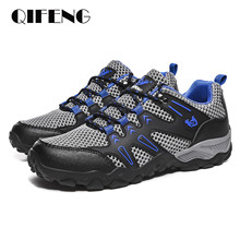 New Hot Sale Super Light Casual Shoes Men Summer Breathable Sport Shoes Jogging Soft Comfortable Mesh Sneakers Black Footwear 47