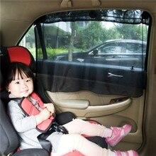 2 шт. Автомобильная шторка УФ-защита автомобильная Солнцезащитная шторка боковая Солнцезащитная шторка для окна автомобиля солнцезащитный козырек-сетка 50X75 см съемная с присоской