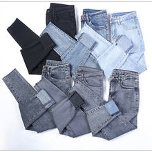 Jujuland женские одноцветные джинсы классический стиль высокая