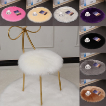 Chair Cushion Stool-Pad Dining Wool Solid-Color Warm Anti-Slip Seat Round High-Quality