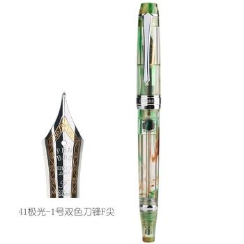 New Moonman PENBBS 456 Vacuum Filling Fountain Pen Resin Transparent Body Iridium Fine Nib 0.5mm Fashion Writing Gift Pen Set