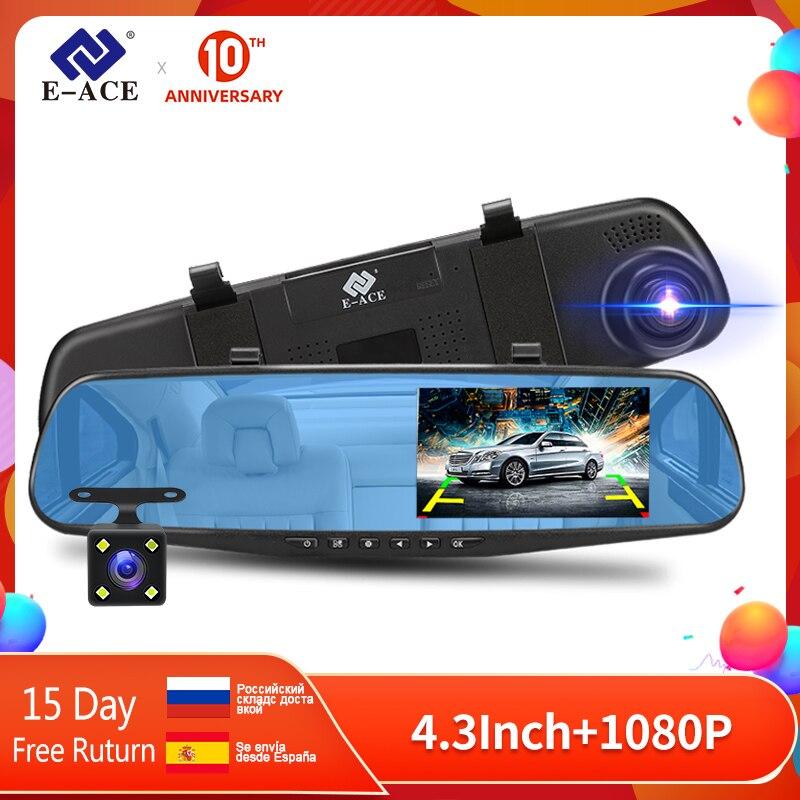 E-ACE 4,3-дюймовая Автомобильная Dvr камера Full HD 1080P автоматическая камера зеркало заднего вида с DVR и камерой рекордер Dashcam Автомобильные видеоре...