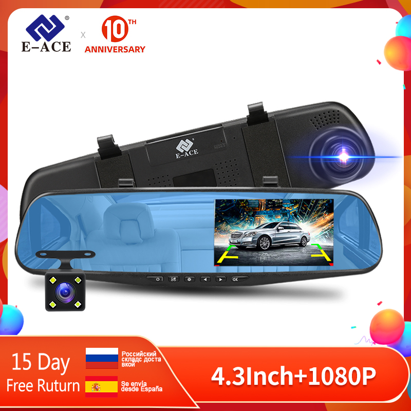 E-ACE 4.3 Inch Car Dvr Camera Full HD 1080P Automatic Camera Rear View Mirror With DVR And Camera Recorder Dashcam Car DVRs