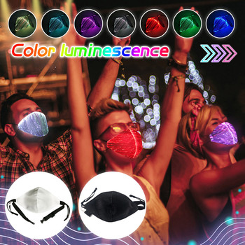 Mouth Masks Adults Led Color Luminous Party Bar, Rechargeable Protective Mask, Diamond Type Halter Mouth Cover Facial Maske @7 image