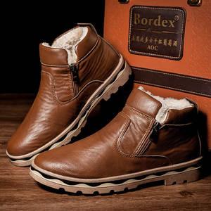 Winter Boots Flats-Shoes Zipper Casual Fashion Men Non-Slip Plush Fur Cotton Ankle Warm