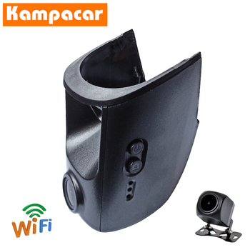 Kampacar Dashcam AD10-D For Audi Q3 S-Linie Q5 Q7 Q8 TT A3 A4 b6 A5 A6 c7 A7 A8 With Light Sensor 2016 To 2020 Y Wifi Car Dvr
