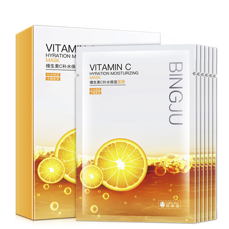 10 Pieces Vitamin C Hydrating Mask Moisturizing Brightening Tencel Mask