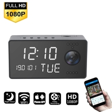 1080 1080p wifiワイヤレスミニカメラ時間アラーム時計P2P ip/apセキュリティナイトビジョンモーションセンサーリモート