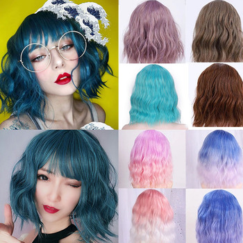 LUPU Short Wavy Bob Wigs With Bangs Mixed Purple Blue Pink  High Resistant Fiber Synthetic Cosplay Wig For Girls