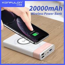 Bezprzewodowy Bank mocy 20000mah szybkie ładowanie Powerbank QC18 W PD przenośny bezprzewodowy akumulator Powerbank dla Iphone 12 Notebook laptop tanie tanio Konfulon Bateria litowo-polimerowa Z panelu słonecznego Podwójny USB CN (pochodzenie) USB Typu C Z tworzywa sztucznego